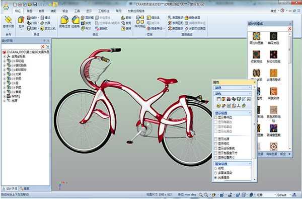 caxa实体设计是一套面向工业