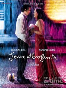 法国电影love未删版