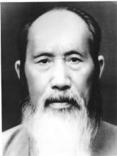 张澜副主席