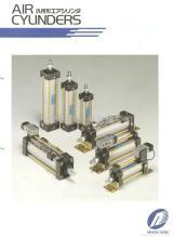 气动 编辑 分类 气动元件一般分为:气缸,快速接头,气缸限流器,气动图片