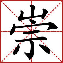 宵夜字幕组百度云2016