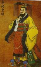 始皇帝图片