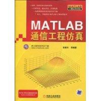 4.2 蒙卡罗法 5.4.3 混合法 5.5 matlab/simulink建模与仿真原理 5.5.图片