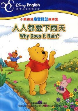 雨后小故事邪恶动态图:动漫x邪恶傉动态图_邪恶动态图_有趣吧-下雨