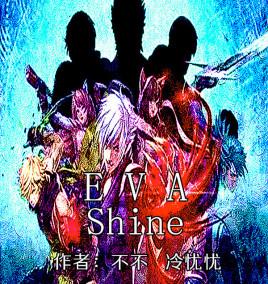 Eva shine galleries 96