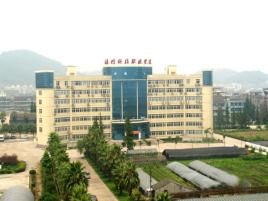 温州科职业术学院