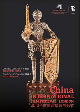 伦敦国际华语电影节致力于推广华语市场的新类型电影并鼓励新锐优秀图片