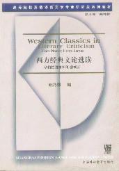 语言教学,文学理论图片