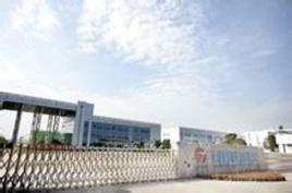 天威新能源控股有限公司图片