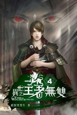 52so无弹窗小说网&91;引用日期2012