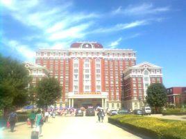 天津外国语大学 大连外国语大学 北京第二外国语大学