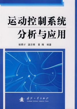 1 可编程逻辑控制器 3.3.2 可编程计算机控制器 3.3.3 微处理器 3.3.图片
