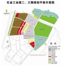 赣县经济开发区
