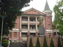 中山医科大学增高中心