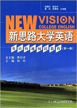 eye frames online shopping  unit 9 online