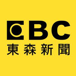 东森新闻台_百度百科图片