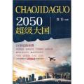 2050�������