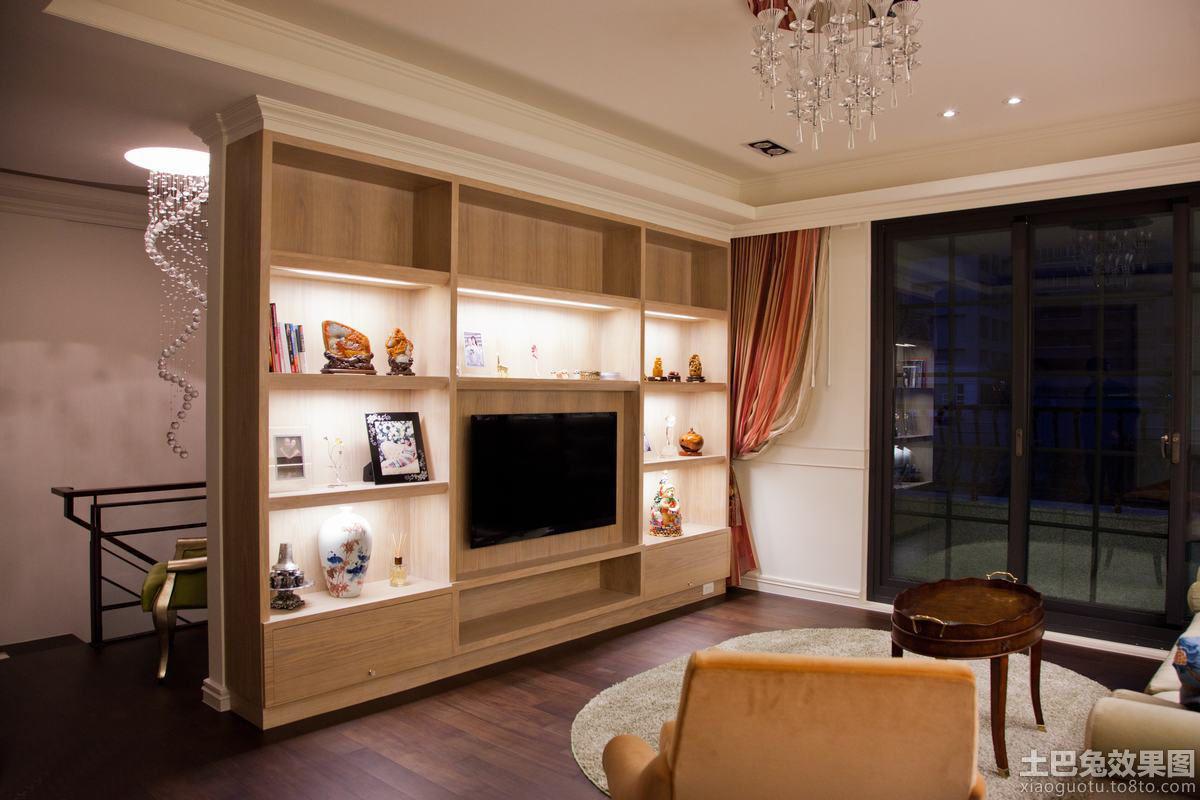 美式风格小客厅电视背景墙图片欣赏图片