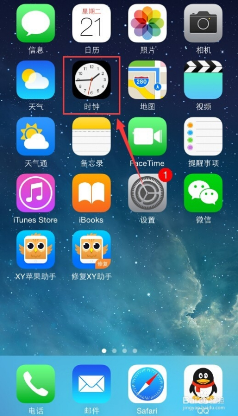 iphone6s怎么快速删除闹钟?ios9删除闹钟方法