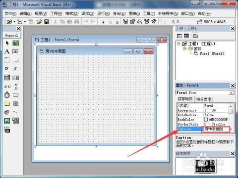 eHhvbzY2OA==_如何用visual basic来绘制二次函数y=x^2的图像