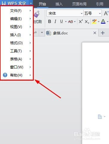 如何将word,ppt,excel文档转换为pdf文档图片