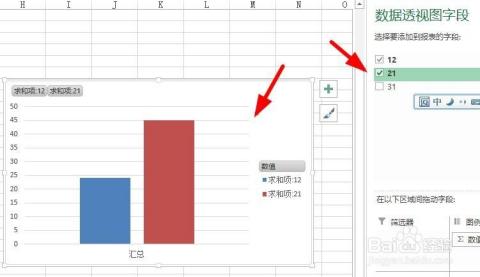 1/6  首先,依次点击如图所示菜单栏【插入】-【数据透视表】.图片