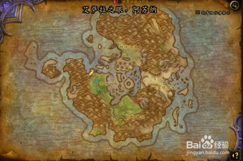 进入艾萨拉之眼地图,沿海岸线走到阿苏纳鸟点