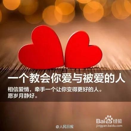 爱与被爱_一个教会你爱与被爱的人