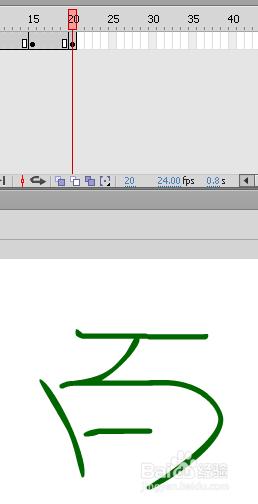h制作一个字按笔画顺序写出来