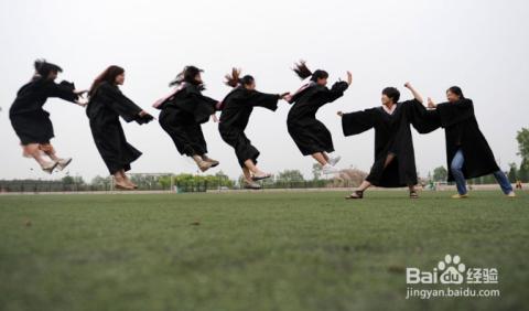 毕业照pose创意全攻略图片