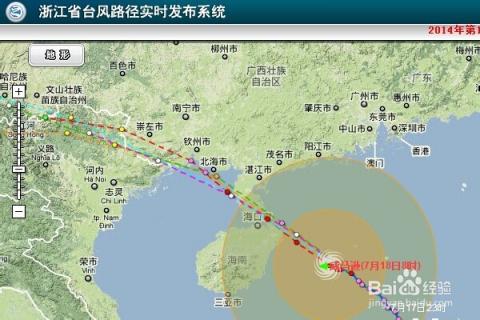 打开浙江省台风路径实时发布系统,就能看到最近一次台风的路线图.