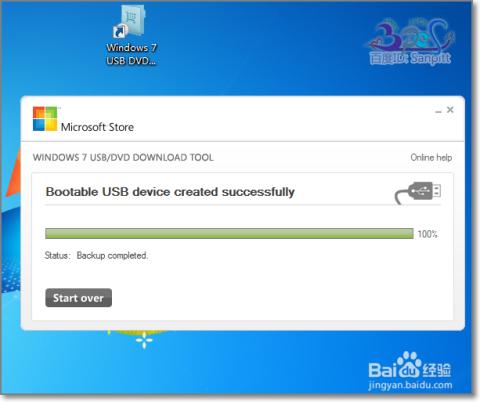 微软方u盘启动盘作工具怎么作u安装盘