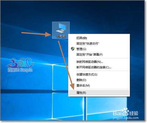 win10远程连接和远程桌面用户怎么设置图片