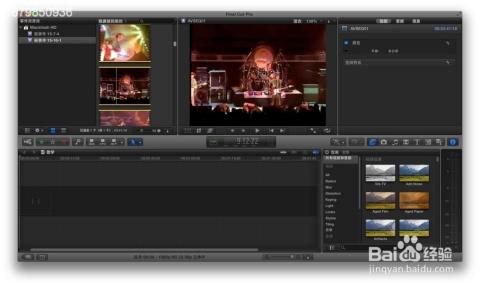 影视后期制作电脑配置_苹果final cut pro x影视后期制作微电影