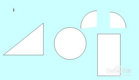 它是由一个三角形,一个圆形图片