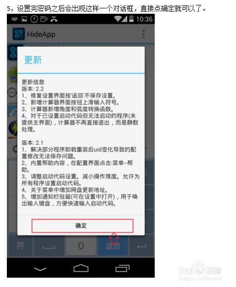 隐xposed框架教程_手机软件