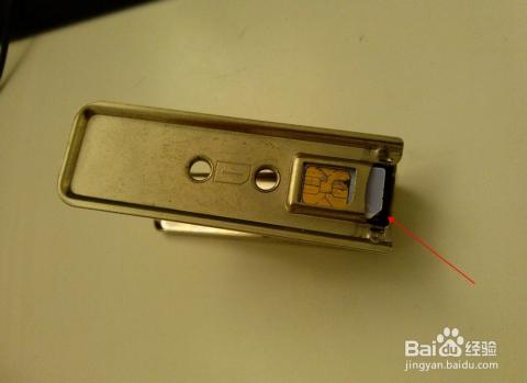 将手机芯片大卡标准向外插入到剪卡器内如何用均线买牛股图片