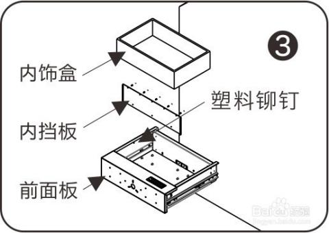 抽屉式保险箱安装方法,隐藏式衣柜保险箱安装图片