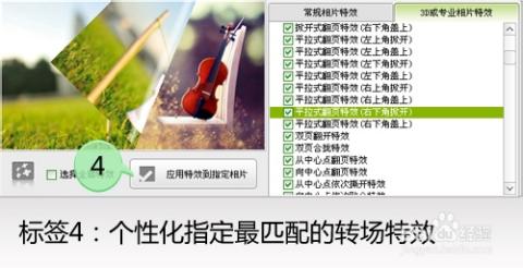 杨幂刘恺威结婚照制作视频相册   婚礼现场播放视频制作