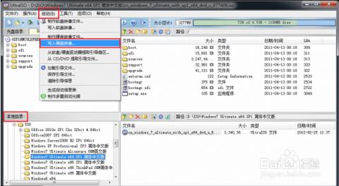 原版win7注入us3.0驱动和nvme驱动教程联想710s