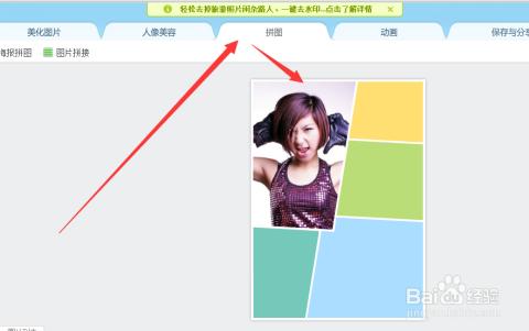 美图秀秀网页版如何使用?网页美图秀秀如何修图