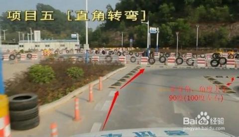 转弯的操作技巧和要领   狭窄s形路和直角弯路的通行技巧方高清图片