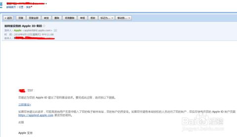 qq邮箱地址怎么改_苹果6丢失后小偷如何修改我的qq邮箱密码的