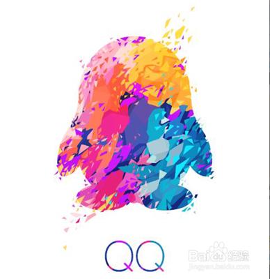 qq怎么发掉落的表情_电脑软件_百度经验图片
