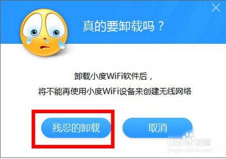 随身wifi网速怎么限制_互联网_百度经验