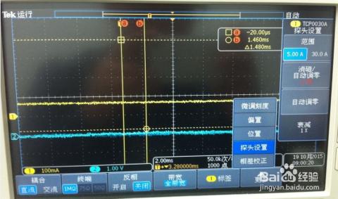 示波器界面_4/5  你可看到示波器会进行自动消磁,完成后显示画面如下图.