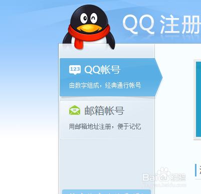 qq家和360那个好_如果您是电脑端的话,你可以在360软件管家里面下载一个qq或者直接再