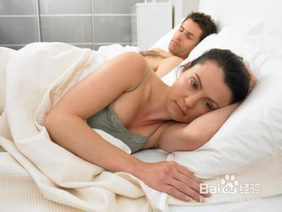 女性宫寒如何调养 保健养生