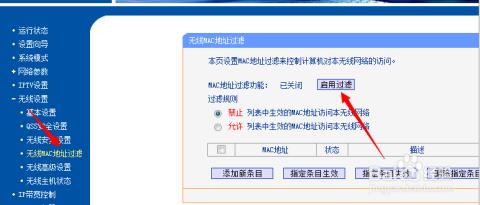 防万能钥匙蹭网方法_怎样防止手机wifi万能钥匙蹭网?