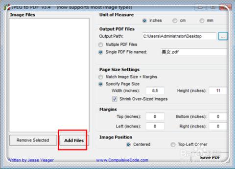 pdf转jpg软件_如何将jpg批量转成pdf_电脑软件_百度经验